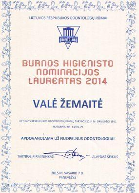 nominacija